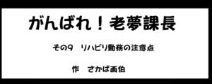 Fukkidai_6