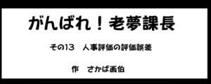 Hyoukadai_2