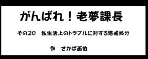 Kujyoudai