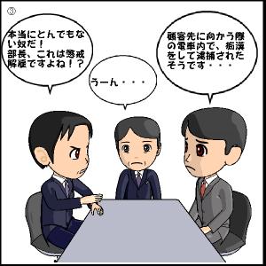 Enzai3