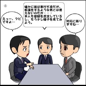 Enzai4
