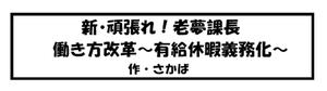 Comic_001_6