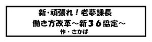 36buroguver0_3