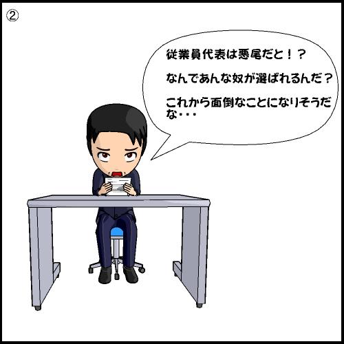 Touhyou5002