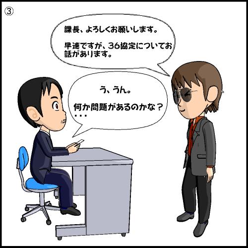 Touhyou5003