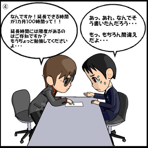 Touhyou5004