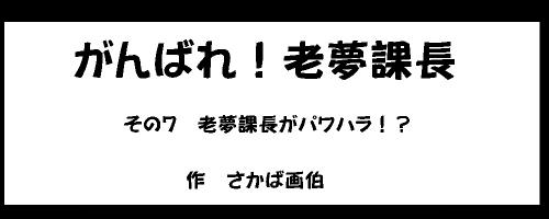 Pawaharadai_2