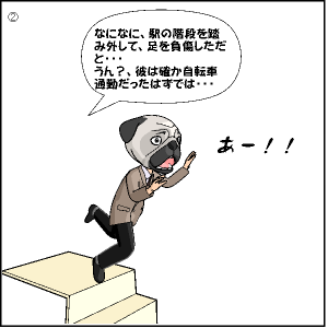 Tukinsaigai2_3